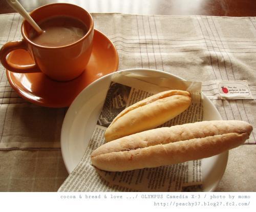 ココアとパンとラブ
