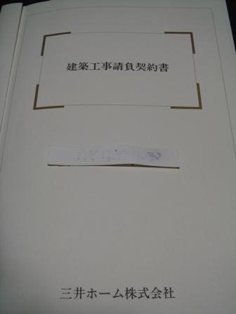 DSC06014.jpg