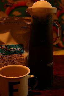 ishigaki coffee
