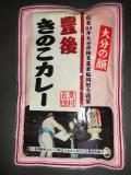 2008_01140009.jpg
