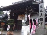 2008_02260002.jpg