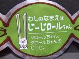 2008_03150001.jpg