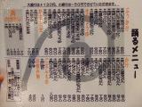 2008_03260001.jpg