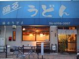 2008_03260012.jpg