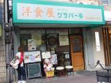 2008_04060001.jpg