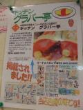 2008_04060002.jpg