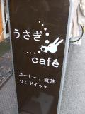 2008_04110014.jpg