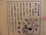 2008_04110028.jpg