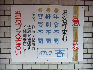 2008_06200023.jpg