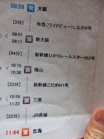 2008_07260149.jpg