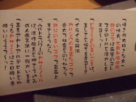 2008_09030013.jpg