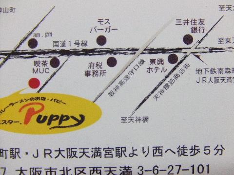 2008_09090036.jpg