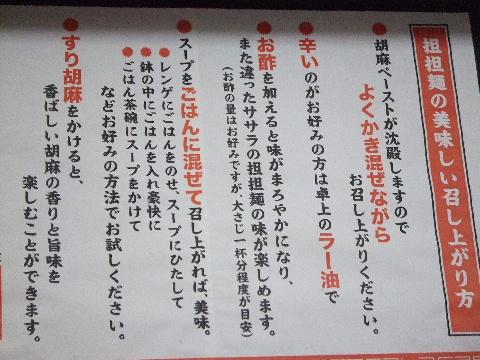 2008_09180016.jpg