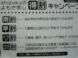 shizuku35.jpg