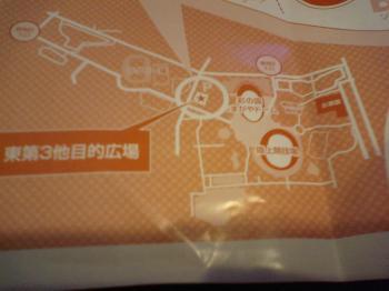 MA310102_convert_20090827231553.jpg