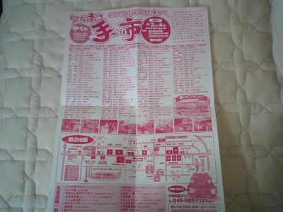 MA310197_convert_20100321095959.jpg