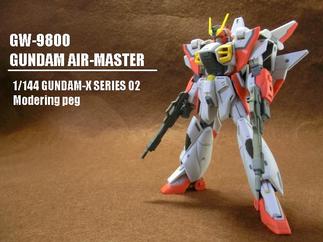 GUNDAM Air Master