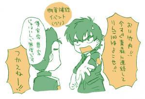 green01-02.jpg