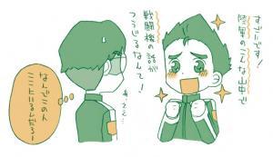 green01-04.jpg