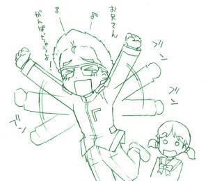 takeuchi03.jpg