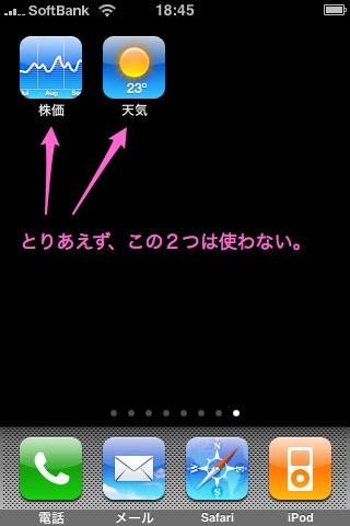 080920080991.jpg