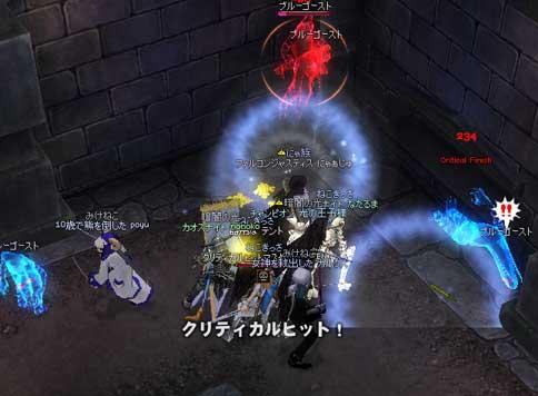 mabinogi_2008_08_15_005.jpg