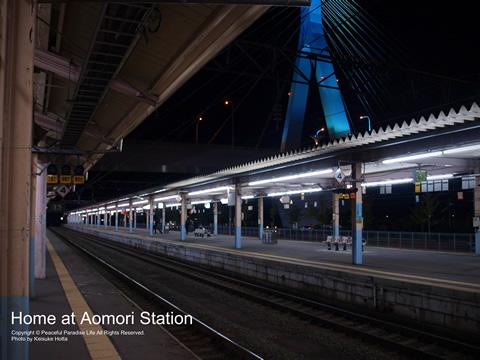 青森駅のホーム