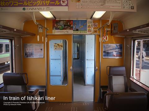 札幌-小樽間を走るいしかりライナー
