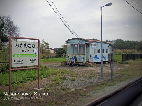 中ノ沢駅、衝撃的なデザインの貨車駅待合所