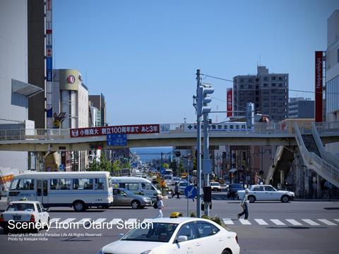小樽駅駅前の景色