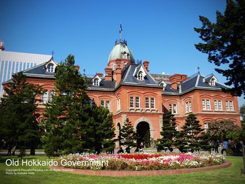 旧北海道庁舎赤レンガ