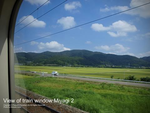 車窓からの見える田園風景