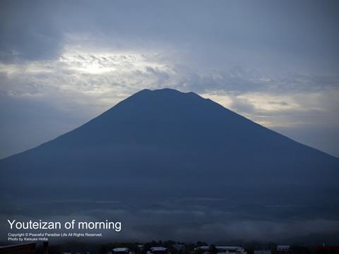 朝の羊蹄山