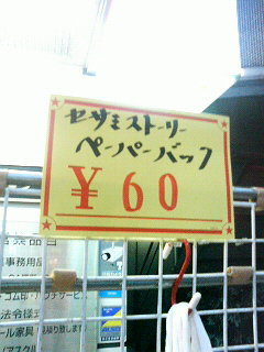 20070625184318