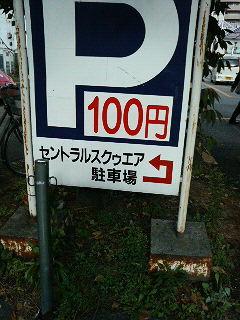 20070901161939