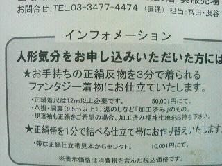 20071011004758