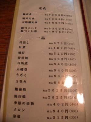 2008_10_10_3.jpg