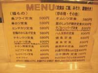 2008_10_1_1.jpg