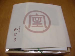 2008_10_9_3.jpg