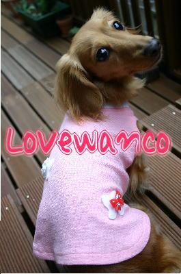 lovewanco2.jpg