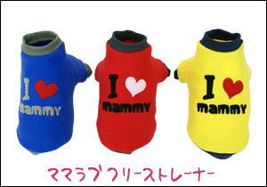 mamalove1.jpg
