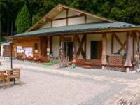 秋田ペット霊園