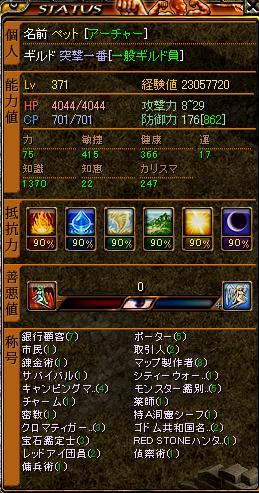 11-210-1.jpg