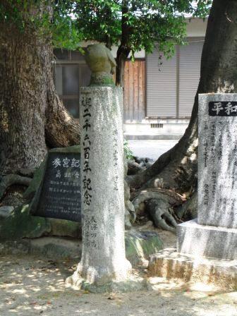 天神社高田1