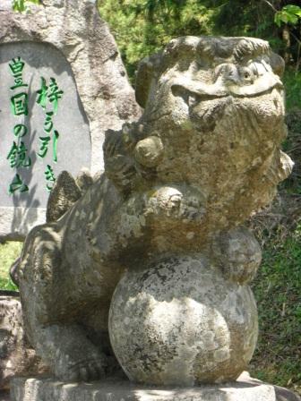 鏡山神社2