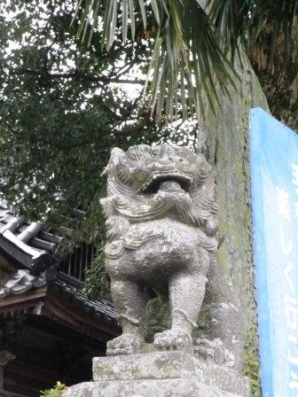 阿蘇神社干潟1