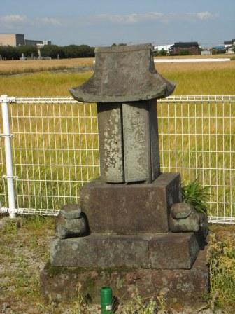 若宮神社久保田1