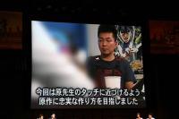 大崎インタビュー(7)