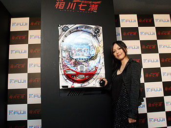 「CR相川七瀬~時空の翼~」新機種プレス発表会&プレミアムライブ
