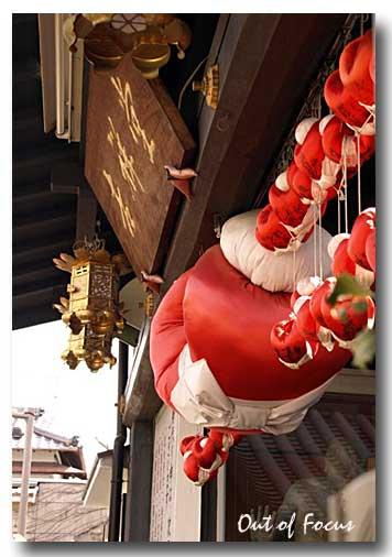 奈良町庚申信仰のお守り、
